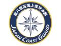 彫金アート 新彫金マグネット 海上保安庁第八管区海上保安本部