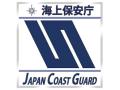 彫金アート 新彫金マグネット 海上保安庁Sマーク