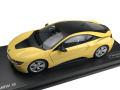 PARAGON/パラゴン BMW i8 スピード イエロー LHD