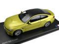 PARAGON/パラゴン BMW M4 クーペ オースチン イエロー LHD