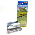 送料無料!プルプラ 700系 新幹線 + 専用レールセット
