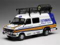 ixo/イクソ フォード トランジット MK II 1979 Rally Assistance David Sutton