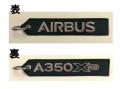 LIMOX/リモックス キーチェーン: エアバス A350 XWB RBF