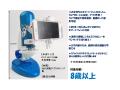 HUNTER OPTICAL マイクロスコープ クィックスイッチ  600X ブルー