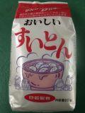 日穀製粉・おいしいすいとん粉【900g】