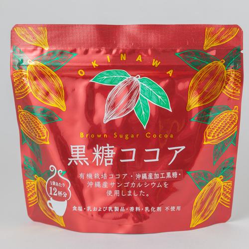 黒糖ココア(180g)