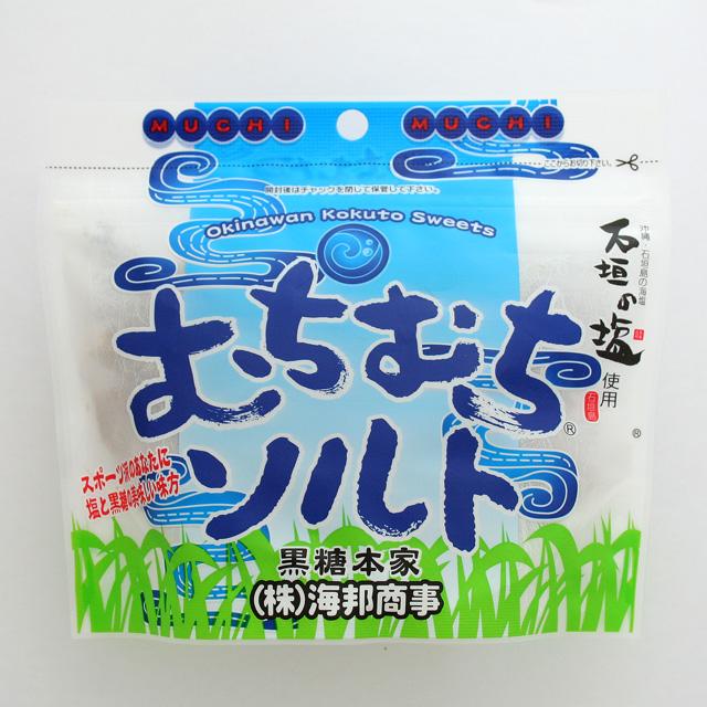 むちむちソルト黒糖