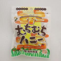 【特別処分】送料込1000円ポッキリ むちむちハニー(38g)×10袋