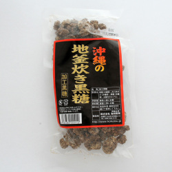 沖縄地釜炊き黒糖