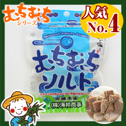 むちむちソルト黒糖(37g)
