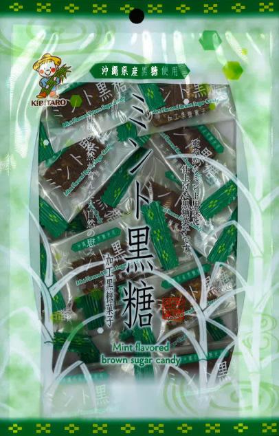 ミント黒糖