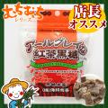 アールグレイな紅茶黒糖(37g)
