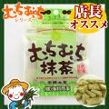 むちむち抹茶黒糖(37g)