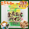 むちむちパイン黒糖(37g)