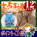 むちむちソルト黒糖 ボックス(12袋入)