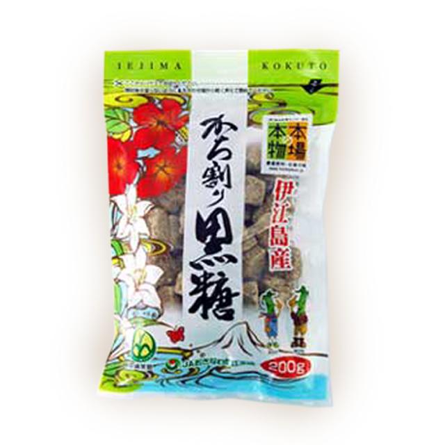 【メール便対応】伊江島産 かち割り 黒糖  [200g](粒)