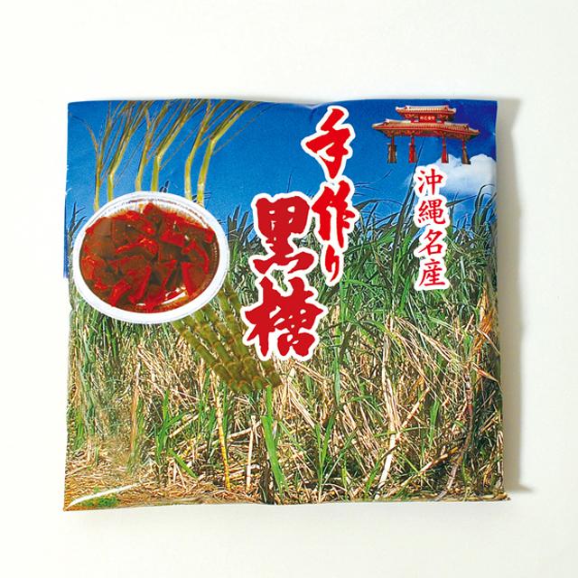 手作り黒糖 [270g](固形)