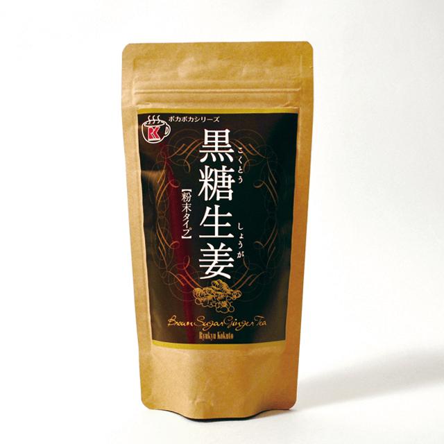黒糖生姜粉末タイプ[200g]