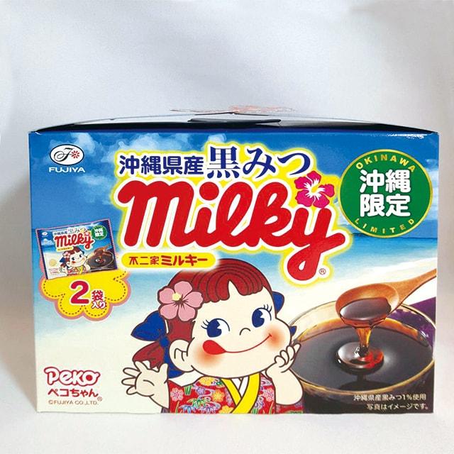 沖縄県産黒蜜ミルキー【milky】