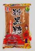 沖縄・多良間島産 粉黒糖
