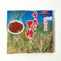 【メール便送料込】手作り黒糖 [270g](固形)