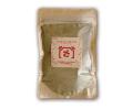 【メール便対応】古宇利島産 粉黒糖[200g]