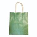 紙袋 縦25cm 横21cm 奥行3.5cm