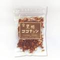 黒糖ココナッツ[100g]