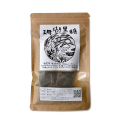 【メール便対応】珊瑚黒糖[150g](粒)