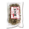 喜界島の黒砂糖