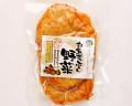 お魚天ぷら(野菜)
