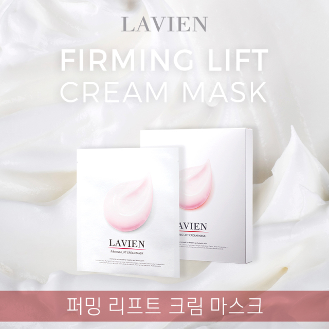 LAVIEN ファーミングリフトクリームマスク