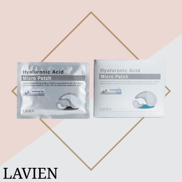 LAVIEN ヒアルロン酸マイクロパッチ
