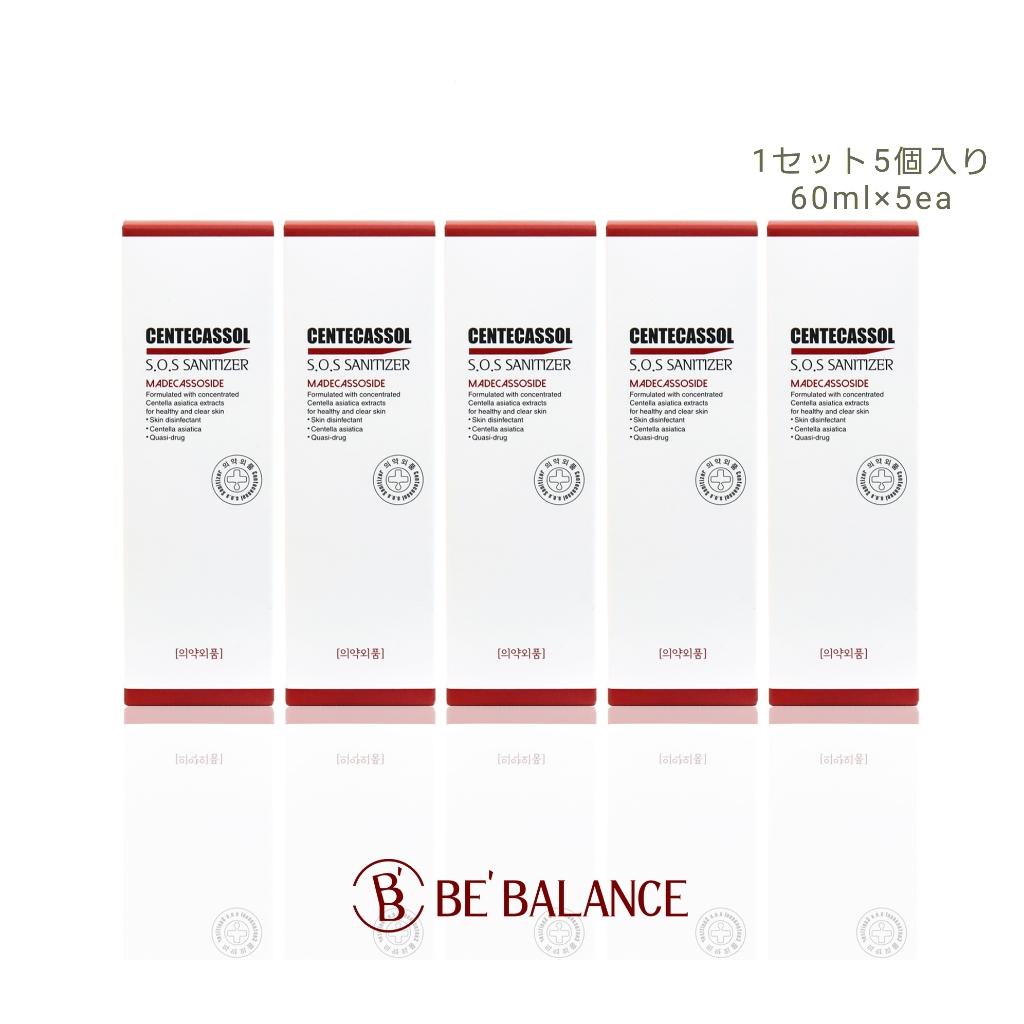 bebalance 薬用センテラソル殺菌ジェル