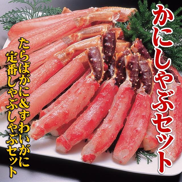 01_kanisyabu-set
