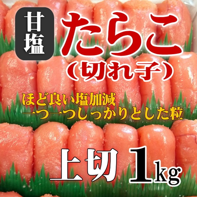 es-tarako1kg