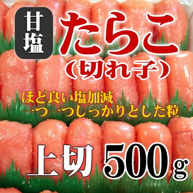 es-tarako500g