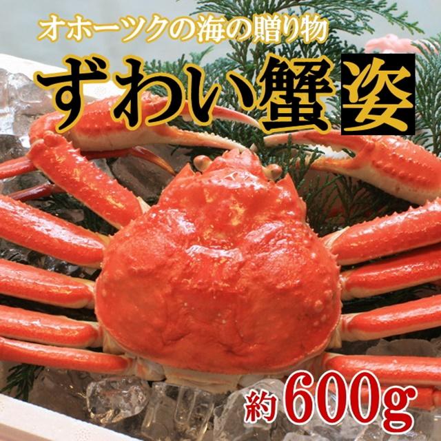 es-zuwai600g1p