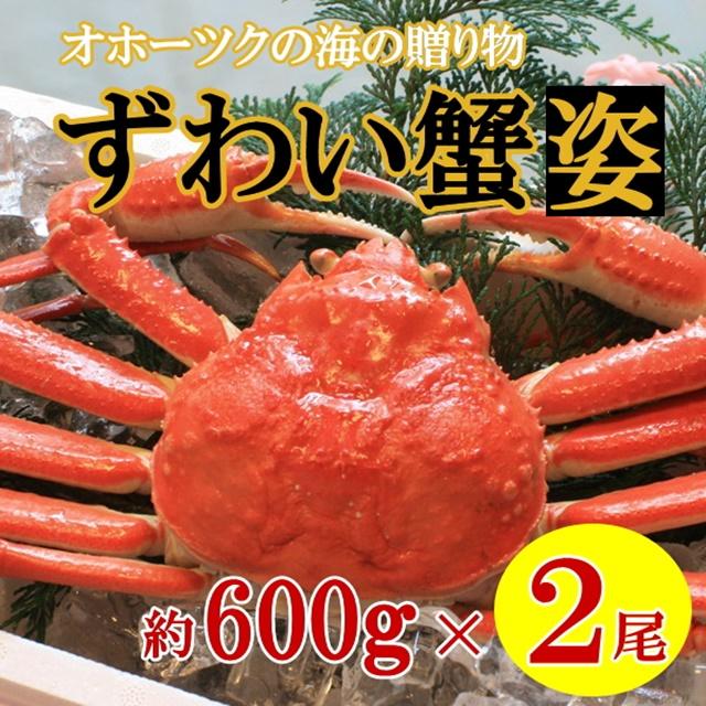 es-zuwai600g2p