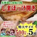 es-shimahokke-5p
