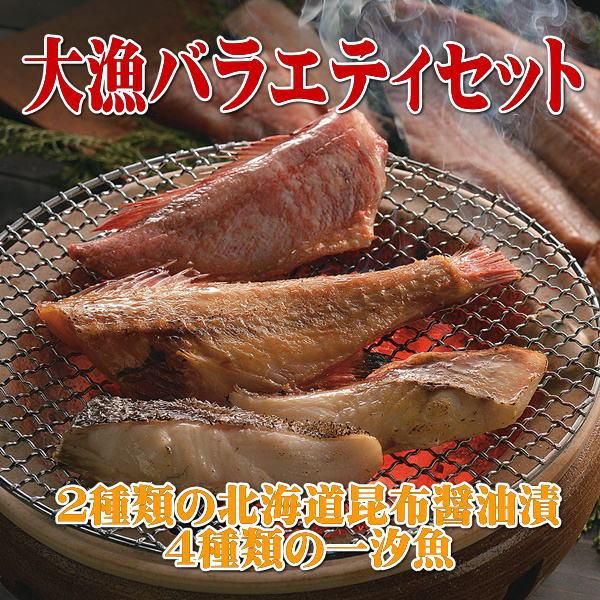tairyo_set