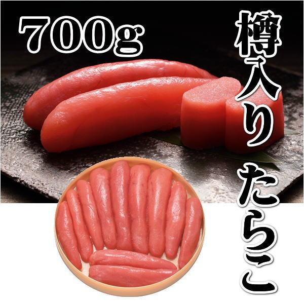 tarako700g_1