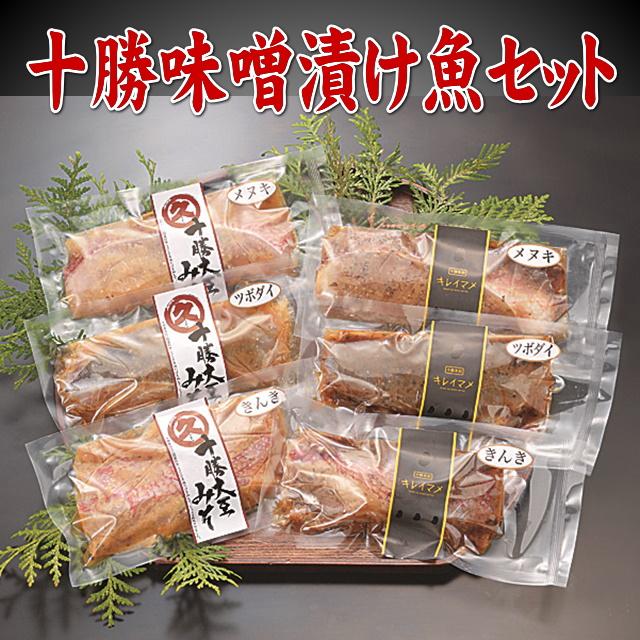 tokati-misozuke-set