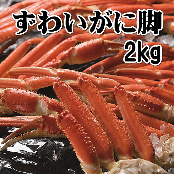 zuwai2kg_1