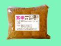 玄米みそ 1kg詰