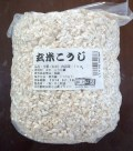 玄米こうじ 1kg