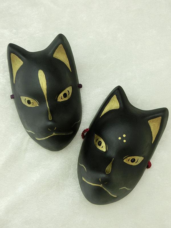 絵本狐堂:ミニ狐面(大黒)