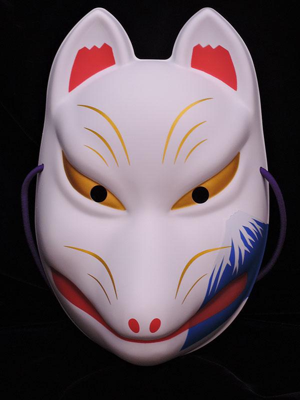 おまつりらんど:狐面 富士山