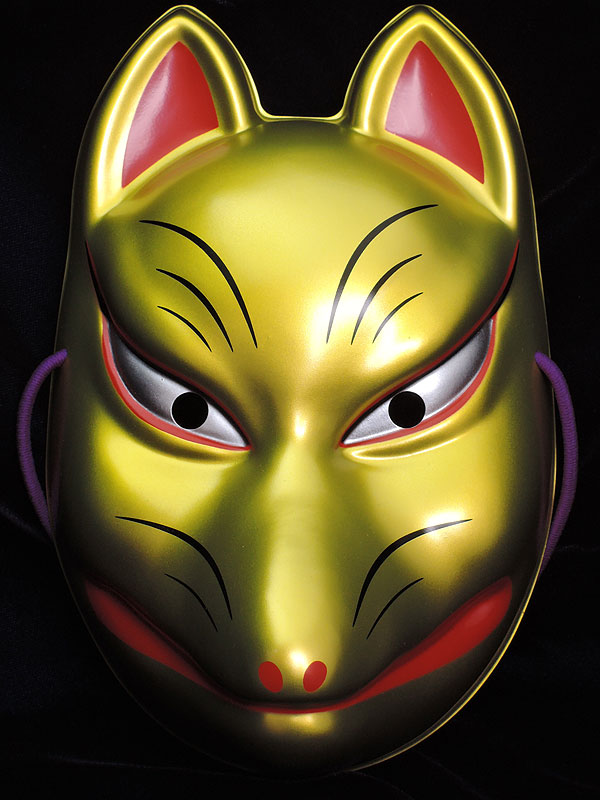 狐面(金狐)