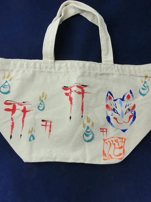 茫屋トートバッグ:狐のお道具・二